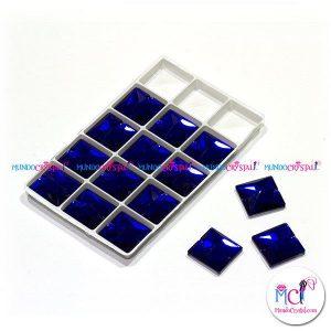 square-sapphire