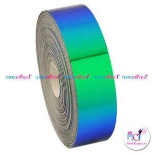 cinta-laser-azul-y-verde