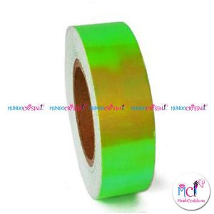 forro-laser-verde-fluor