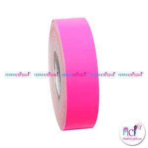 moon-forro-rosa-fluor