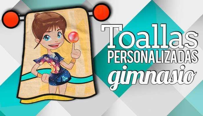 toalla-personalizada-gimnasio
