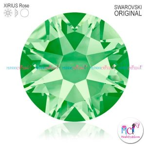 Xirius-Rose-Chrysolite-238