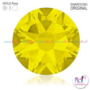 Xirius-Rose-Citrine-249