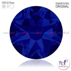 Xirius-Rose-Cobalt-369