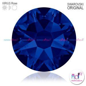 Xirius-Rose-Dark-Indigo-288