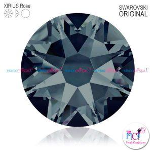Xirius-Rose-Graphite-253