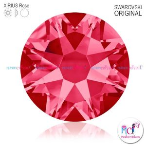 Xirius-Rose-Indian-pink-289