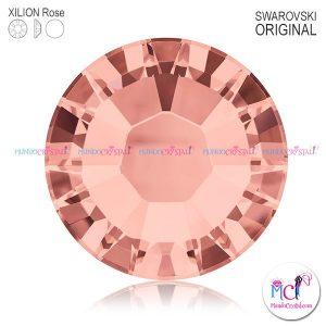 xilion-rose-2038 blush rose