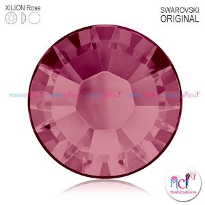 xilion-rose-2038 burgundy