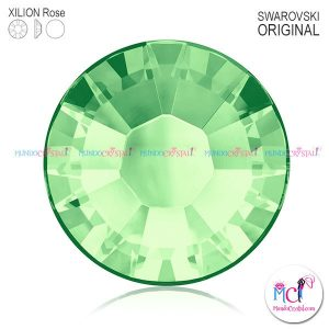 xilion-rose-2038 chrysolite