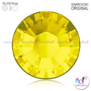 xilion-rose-2038 citrine