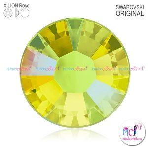 xilion-rose-2038 citrine shimmer