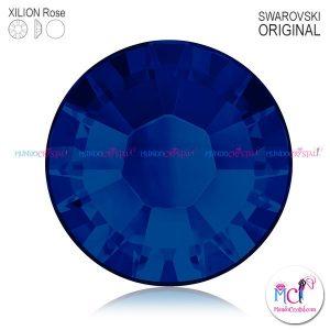 xilion-rose-2038 cobalt