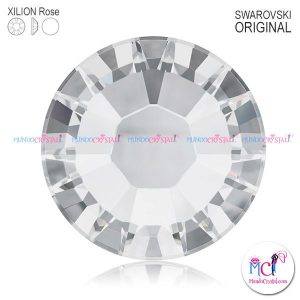 xilion-rose-2038 crystal