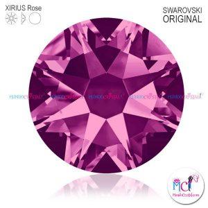 2088-Xirius-Rose-Amethyst-204