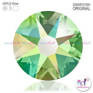 2088-Xirius-Rose-Crystal-peridot-ab