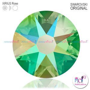 2088-Xirius-Rose-Crystal-peridot-shimmer