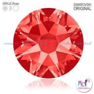 2088-Xirius-Rose-padparadscha-542