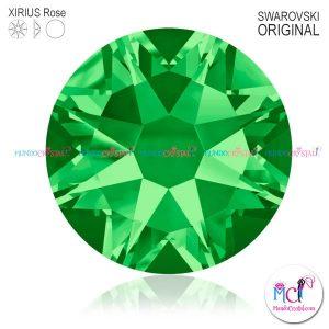 2088-Xirius-Rose-peridot-241