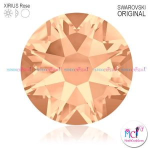 2088-Xirius-Rose-silk-391