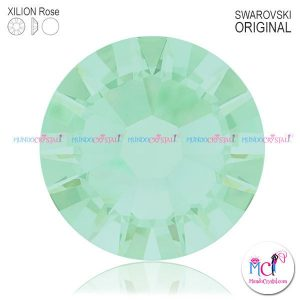xilion-rose-2058-chrysolite-opal
