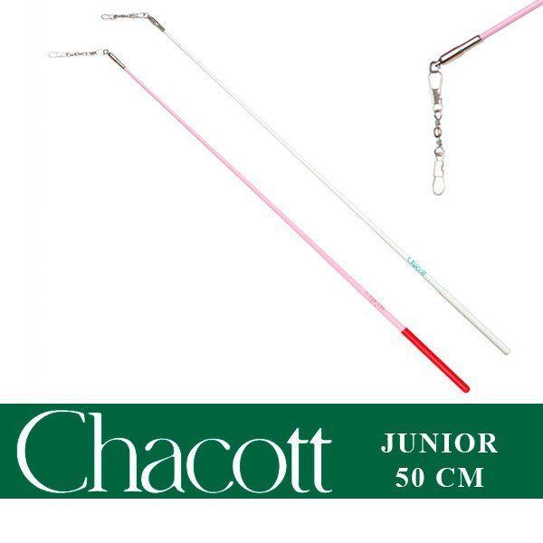 varilla-chacott-junior-rosa-y-blanca