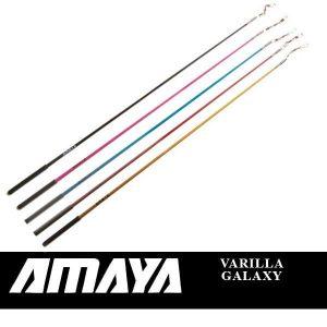 varilla-galaxy-amaya