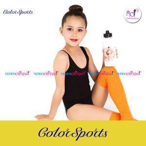 botella-agua-colorsport gimnasia ritmica